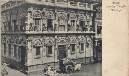 Mumbai Dwarkadhish Temple c1875