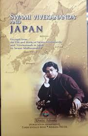 Swami Vivekananda in Japan