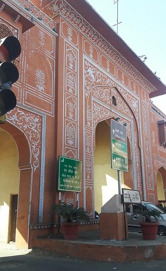 newgatejaipur